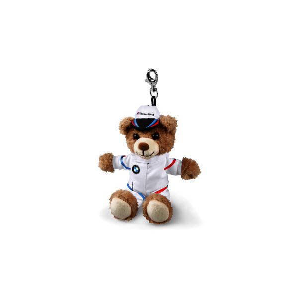 Брелок для ключей (медведь)